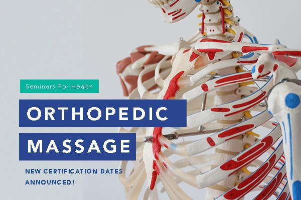 SFH_Orthopedic Massage